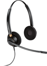 EncorePro HW520 Over-The-Head Wideband Binaural Noise-Cancelling Corded Headset